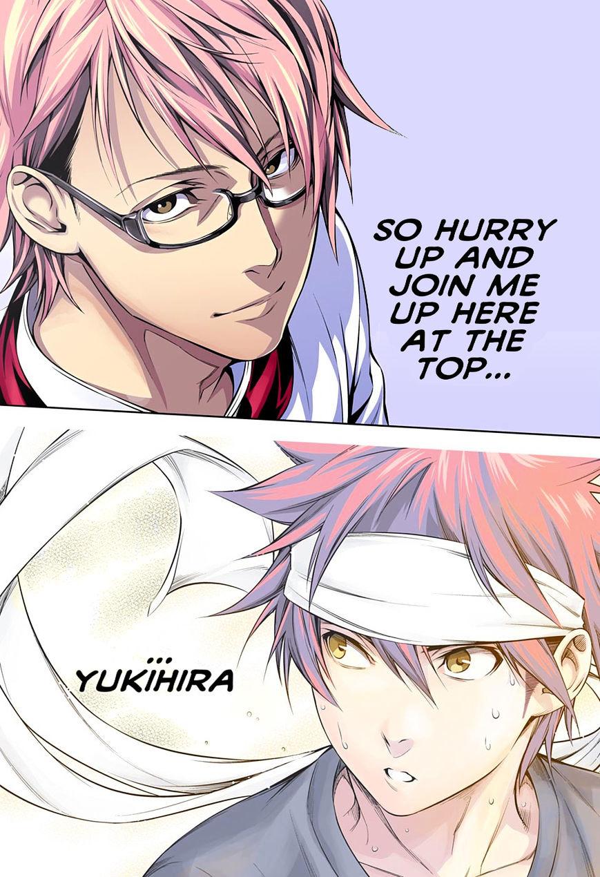 Shokugeki no Soma Chapter 164.1  Online Free Manga Read Image 16