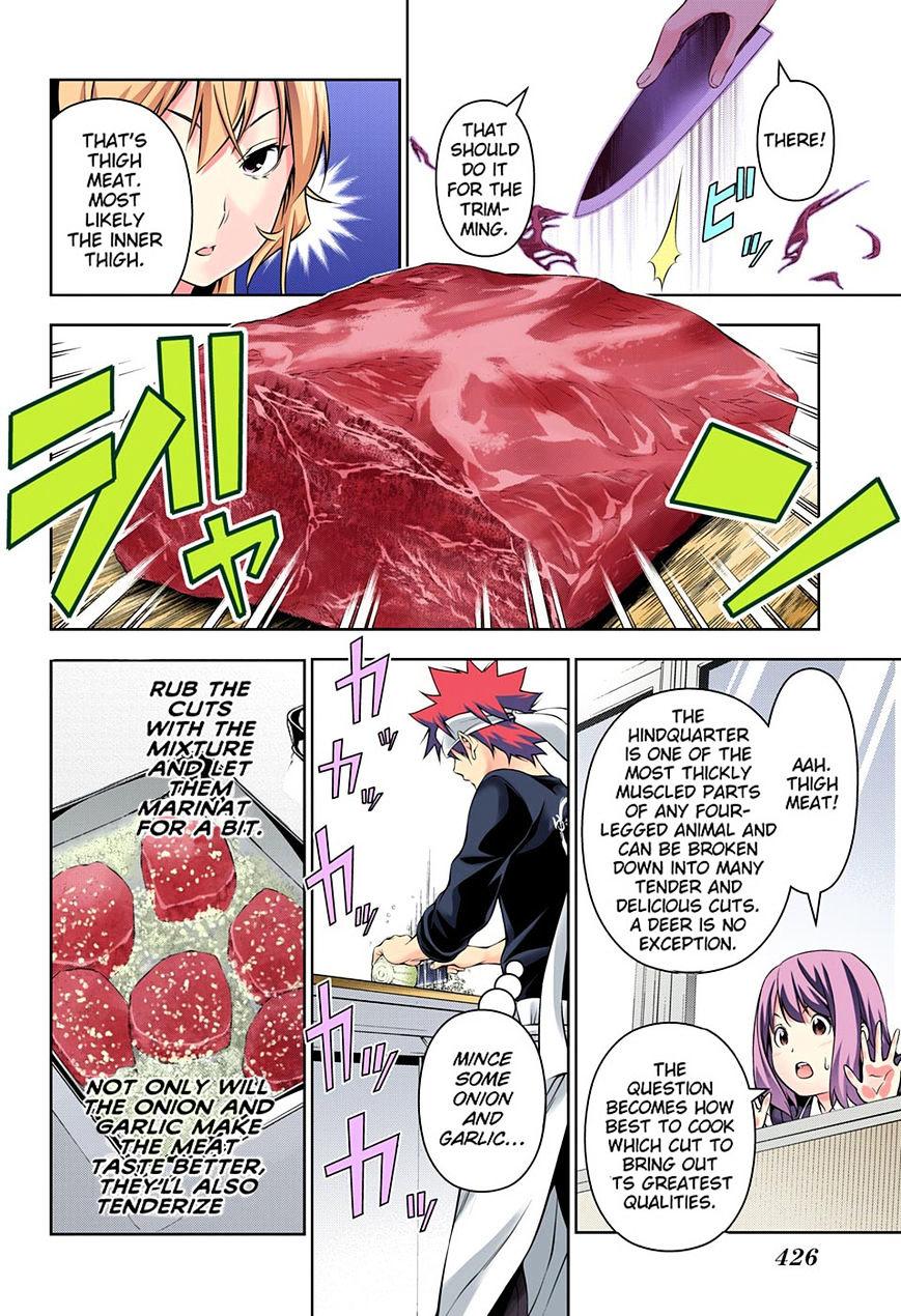 Shokugeki no Soma Chapter 164.1  Online Free Manga Read Image 4