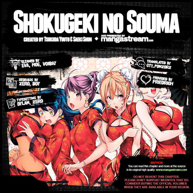 Shokugeki no Soma Chapter 164  Online Free Manga Read Image 2