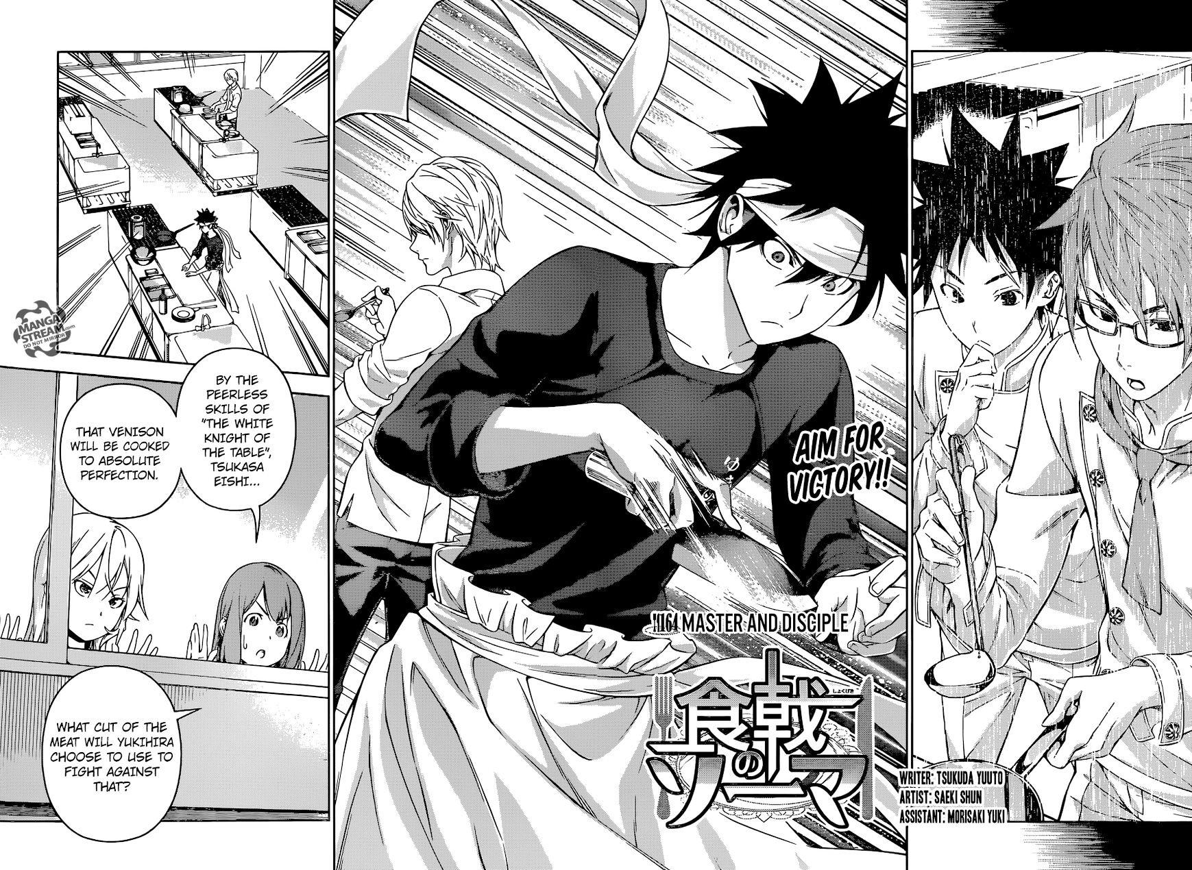Shokugeki no Soma Chapter 164  Online Free Manga Read Image 3