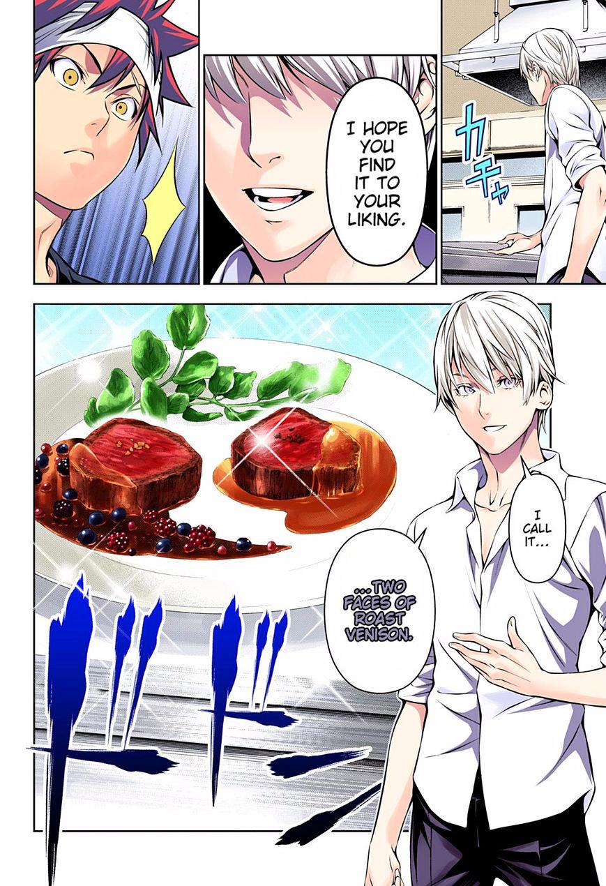 Shokugeki no Soma Chapter 165.1  Online Free Manga Read Image 13