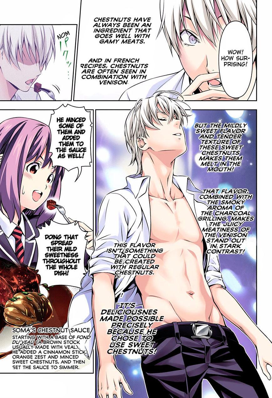 Shokugeki no Soma Chapter 165.1  Online Free Manga Read Image 8