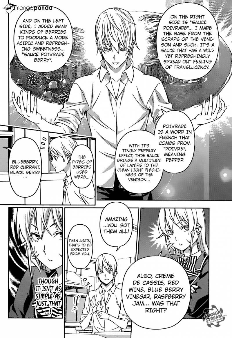 Shokugeki no Soma Chapter 165  Online Free Manga Read Image 15