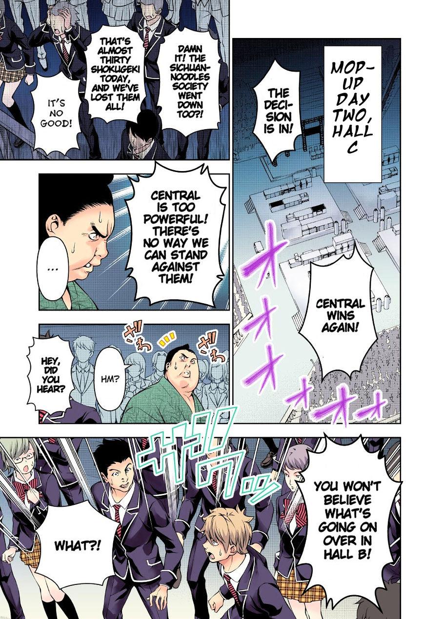 Shokugeki no Soma Chapter 166.1  Online Free Manga Read Image 10