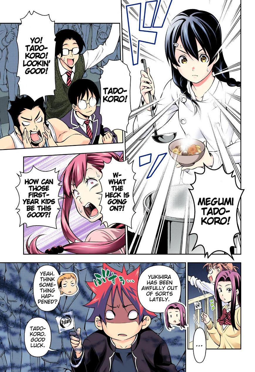 Shokugeki no Soma Chapter 166.1  Online Free Manga Read Image 12