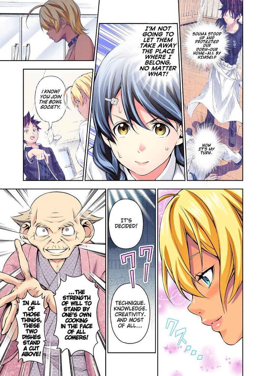 Shokugeki no Soma Chapter 166.1  Online Free Manga Read Image 14