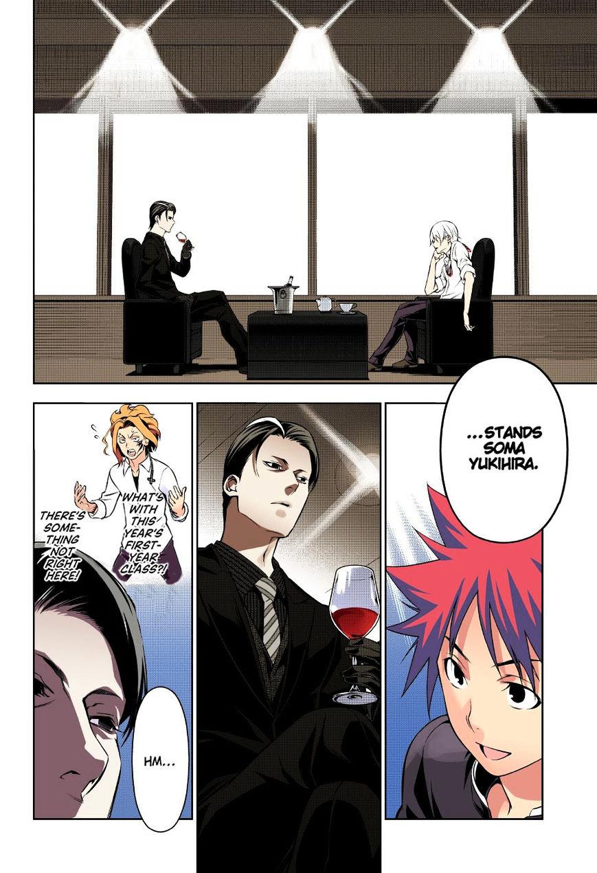 Shokugeki no Soma Chapter 166.1  Online Free Manga Read Image 18