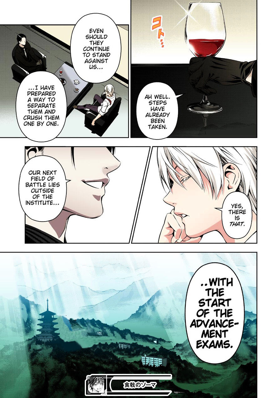 Shokugeki no Soma Chapter 166.1  Online Free Manga Read Image 19