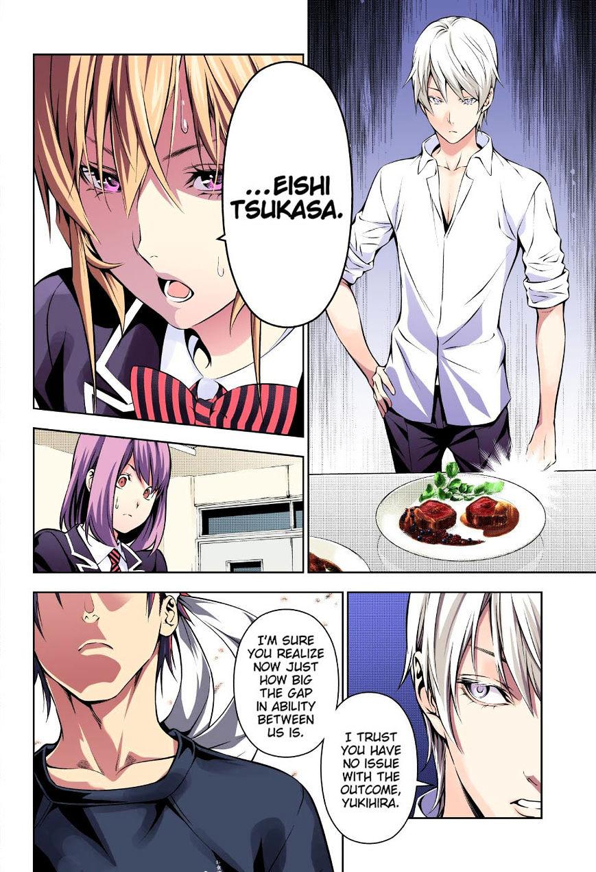 Shokugeki no Soma Chapter 166.1  Online Free Manga Read Image 3