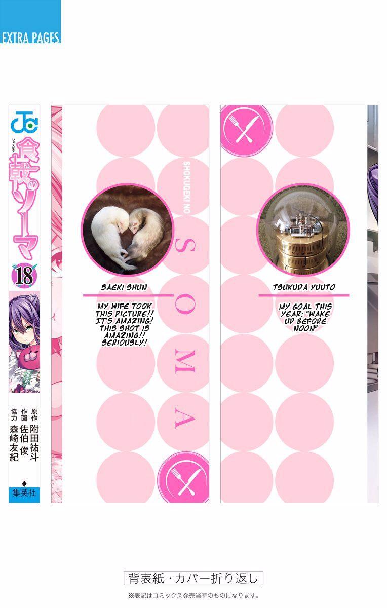 Shokugeki no Soma Chapter 166.2  Online Free Manga Read Image 11
