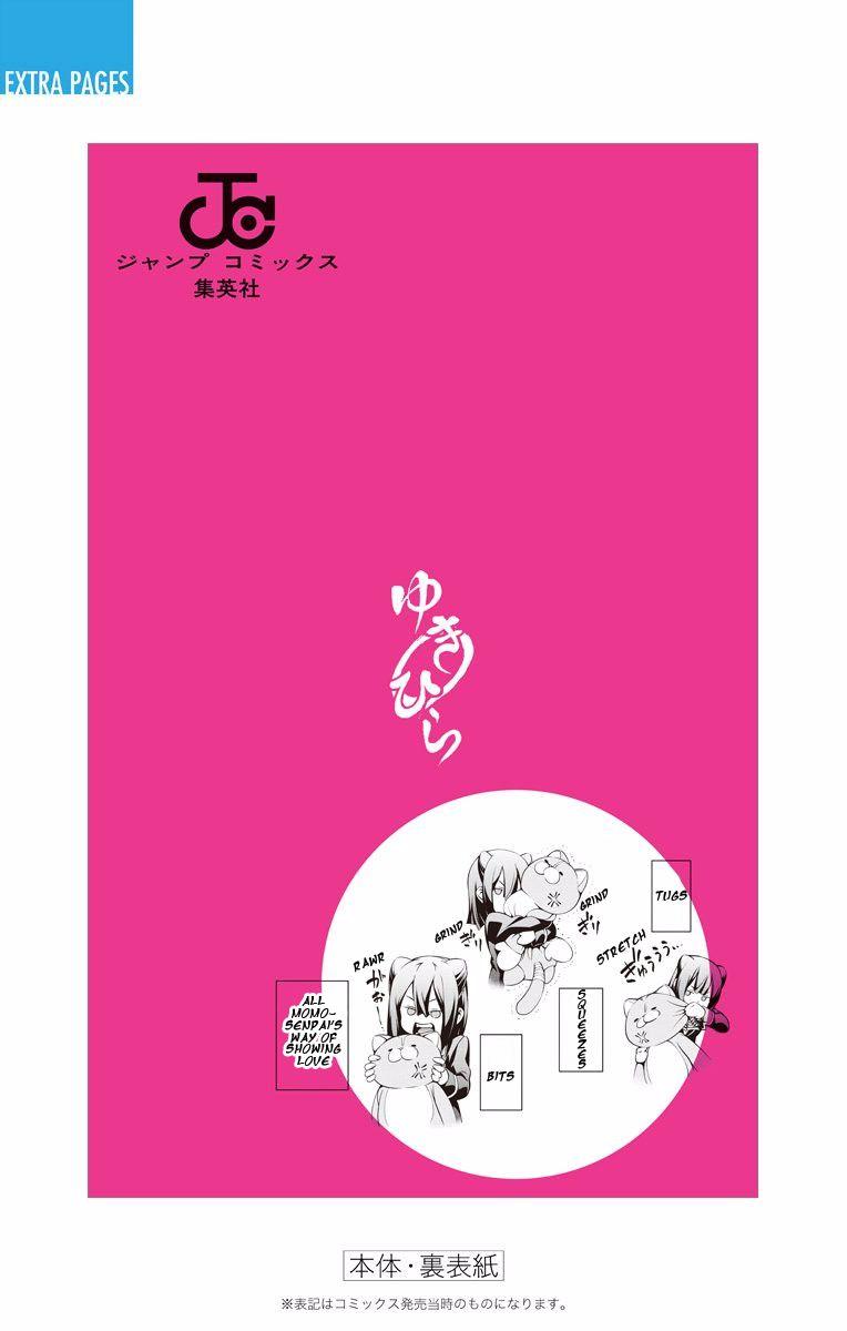 Shokugeki no Soma Chapter 166.2  Online Free Manga Read Image 13
