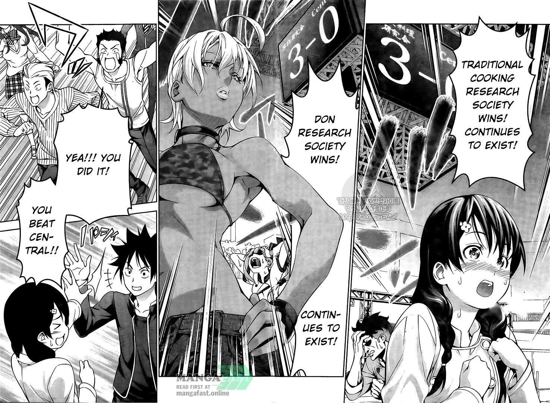 Shokugeki no Soma Chapter 166  Online Free Manga Read Image 16