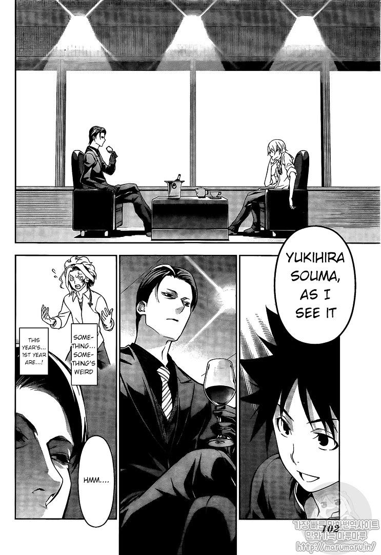Shokugeki no Soma Chapter 166  Online Free Manga Read Image 19