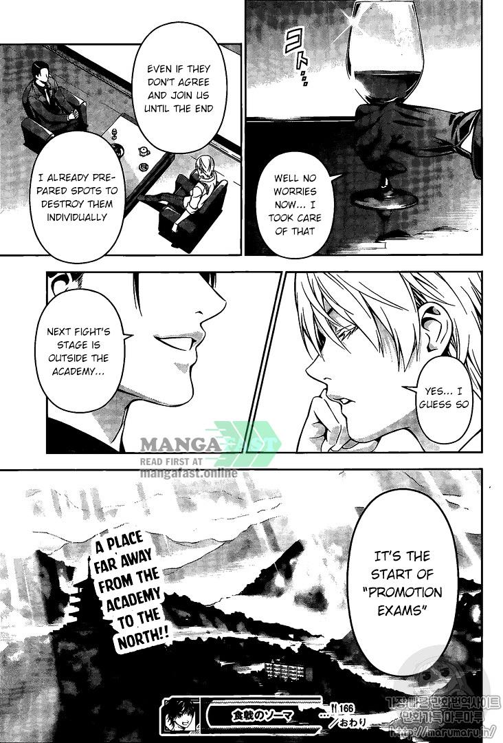 Shokugeki no Soma Chapter 166  Online Free Manga Read Image 20