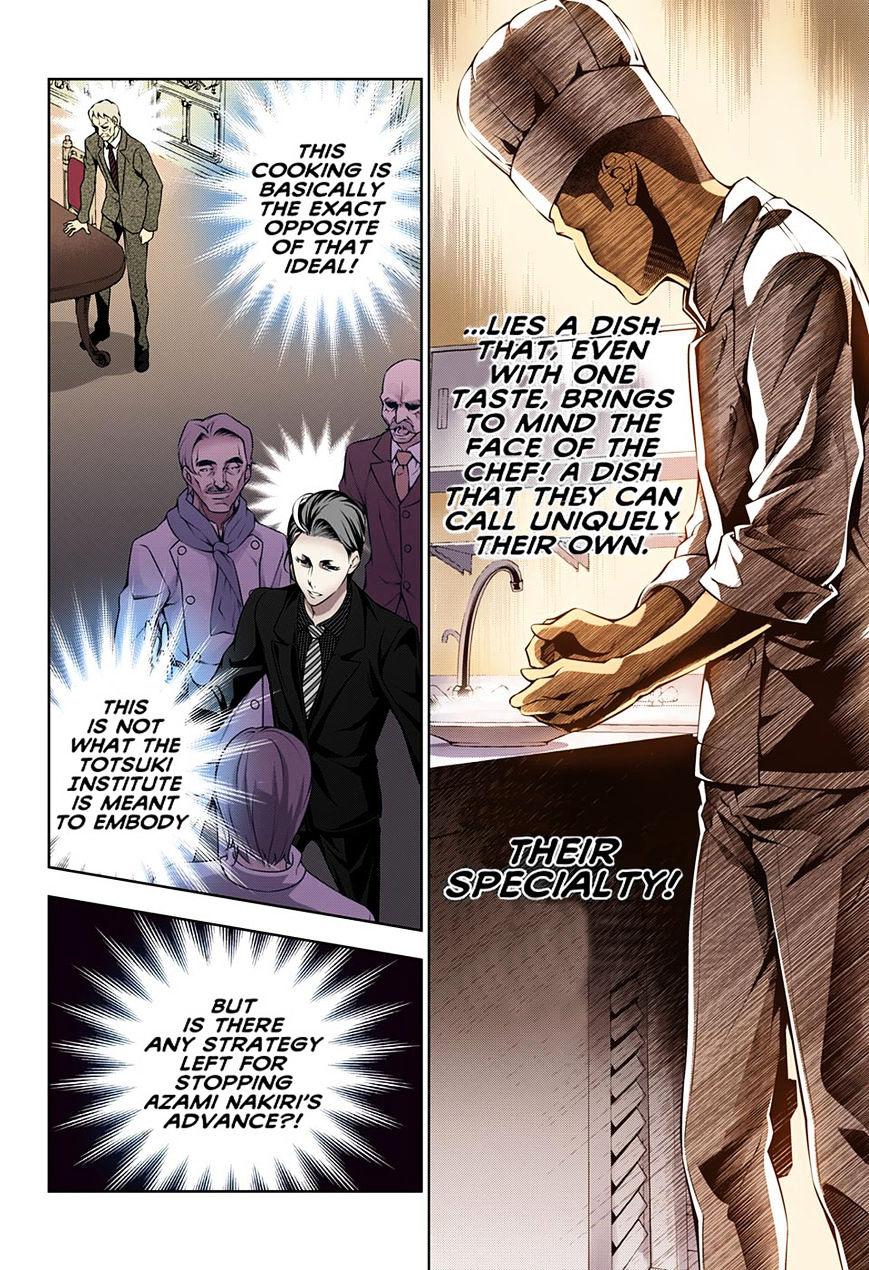 Shokugeki no Soma Chapter 167.1  Online Free Manga Read Image 12