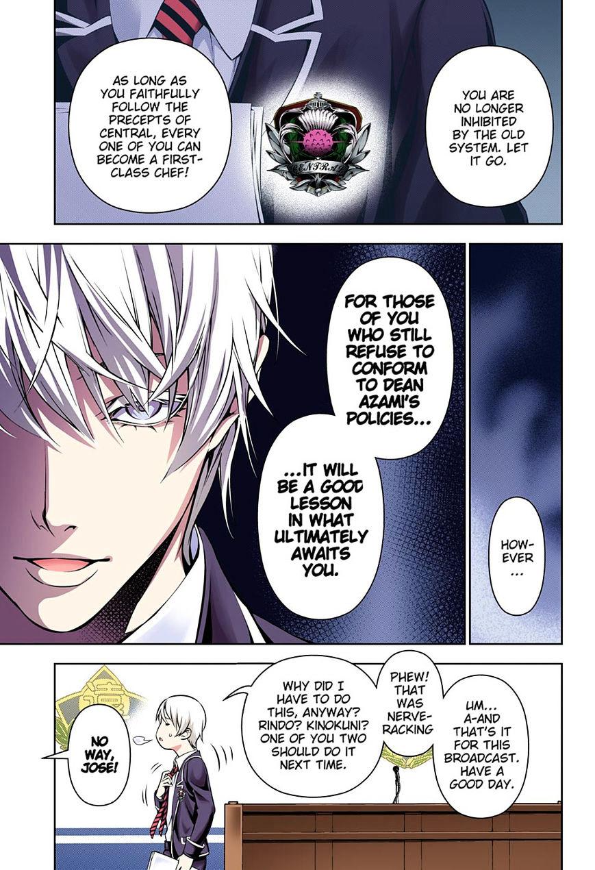 Shokugeki no Soma Chapter 167.1  Online Free Manga Read Image 4