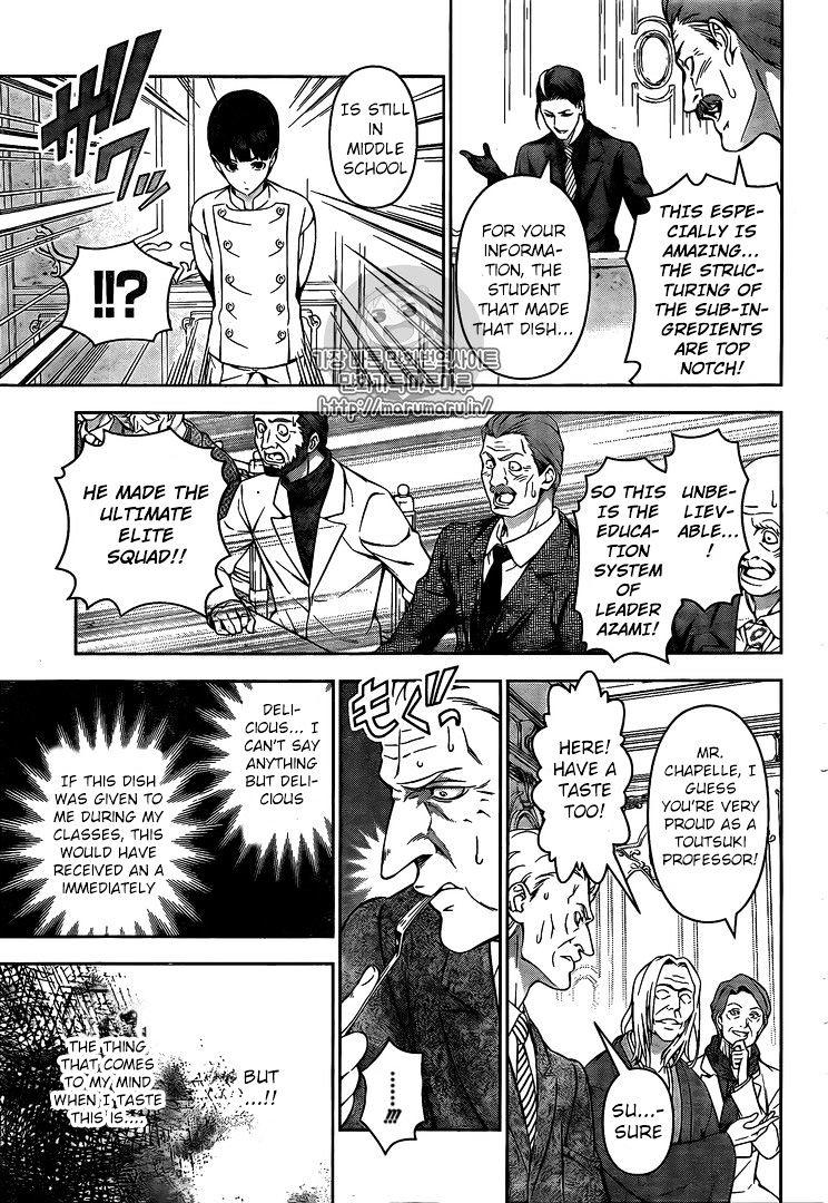 Shokugeki no Soma Chapter 167  Online Free Manga Read Image 11