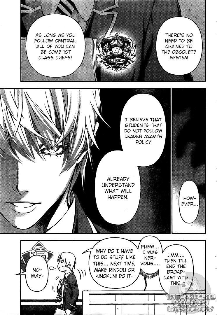 Shokugeki no Soma Chapter 167  Online Free Manga Read Image 5