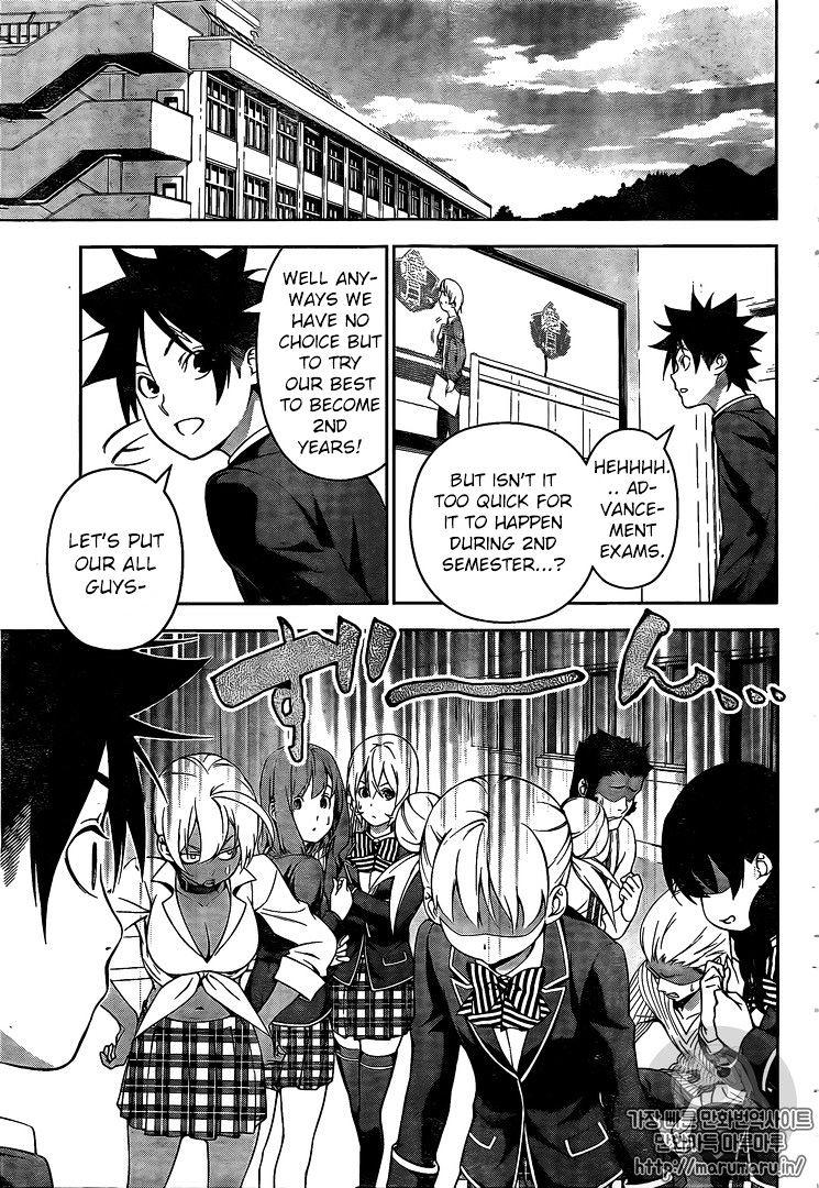 Shokugeki no Soma Chapter 167  Online Free Manga Read Image 7