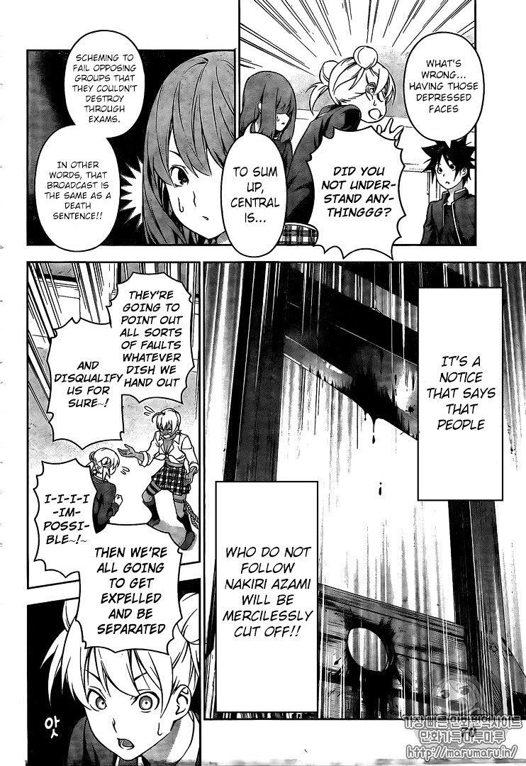 Shokugeki no Soma Chapter 167  Online Free Manga Read Image 8