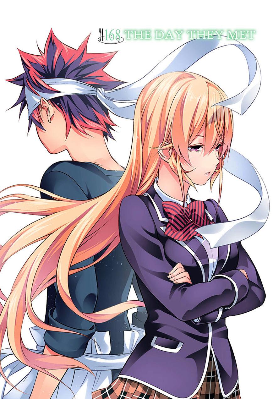 Shokugeki no Soma Chapter 168.1  Online Free Manga Read Image 3