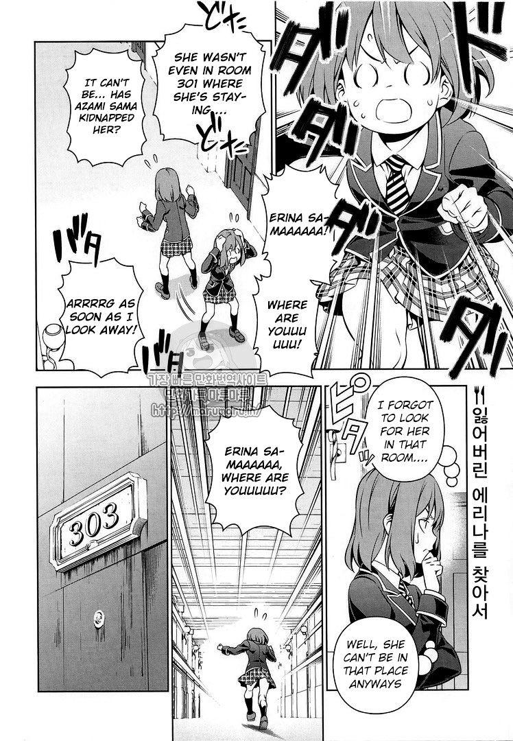 Shokugeki no Soma Chapter 168  Online Free Manga Read Image 4