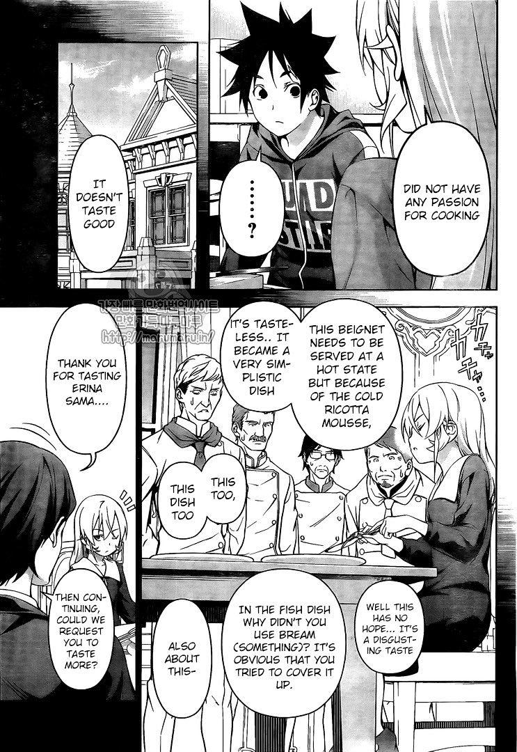 Shokugeki no Soma Chapter 168  Online Free Manga Read Image 7