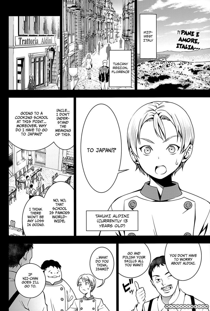 Shokugeki no Soma Chapter 17  Online Free Manga Read Image 4