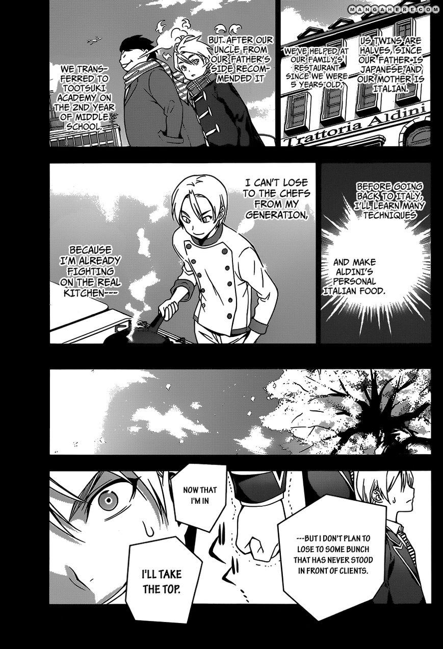 Shokugeki no Soma Chapter 17  Online Free Manga Read Image 5