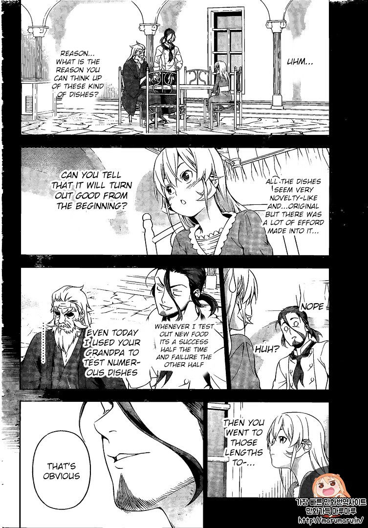Shokugeki no Soma Chapter 170  Online Free Manga Read Image 18