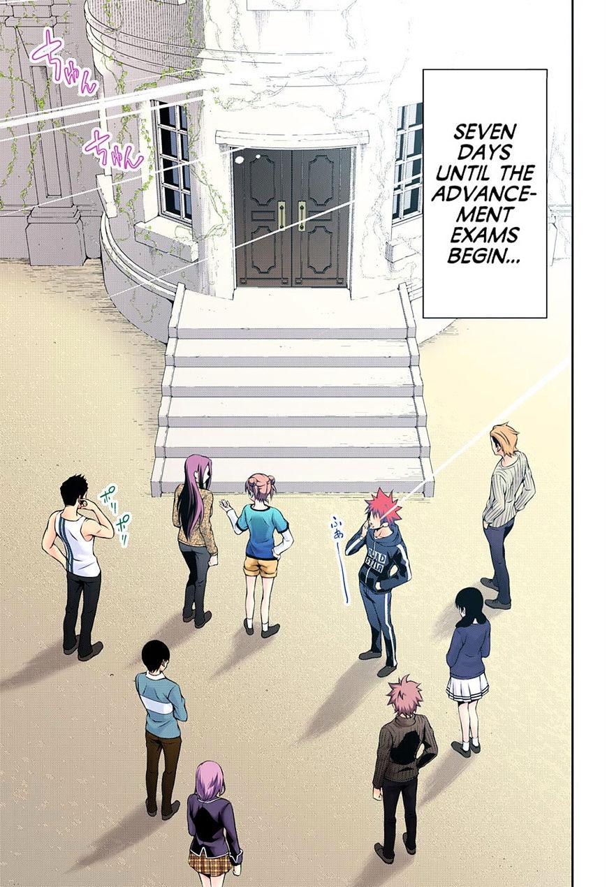 Shokugeki no Soma Chapter 171.1  Online Free Manga Read Image 8