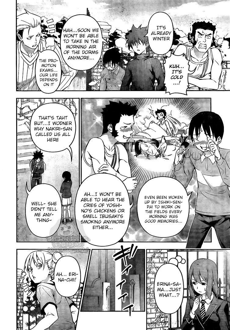 Shokugeki no Soma Chapter 171  Online Free Manga Read Image 10