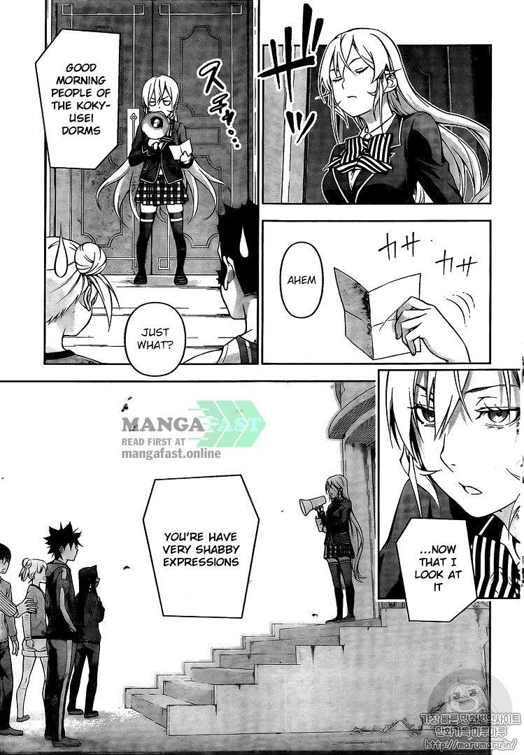 Shokugeki no Soma Chapter 171  Online Free Manga Read Image 11