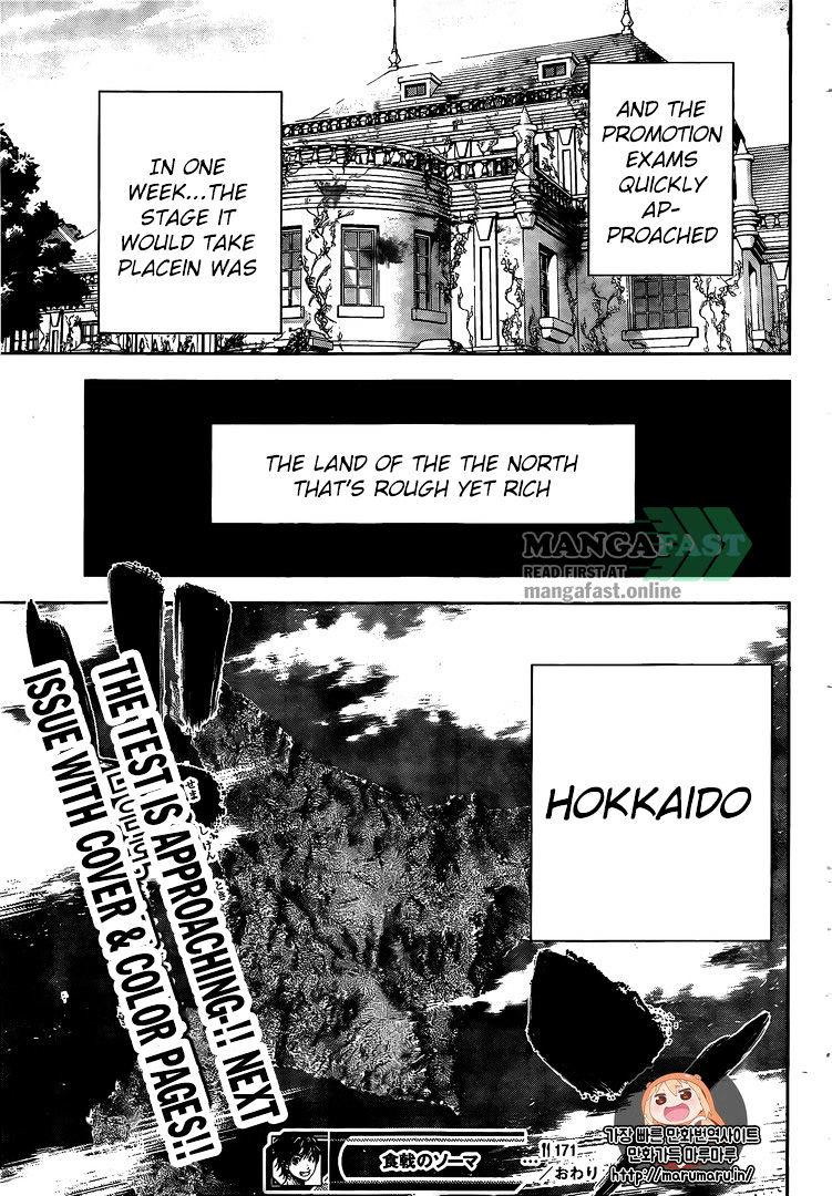 Shokugeki no Soma Chapter 171  Online Free Manga Read Image 20
