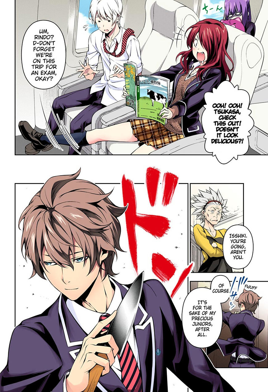 Shokugeki no Soma Chapter 172.1  Online Free Manga Read Image 20