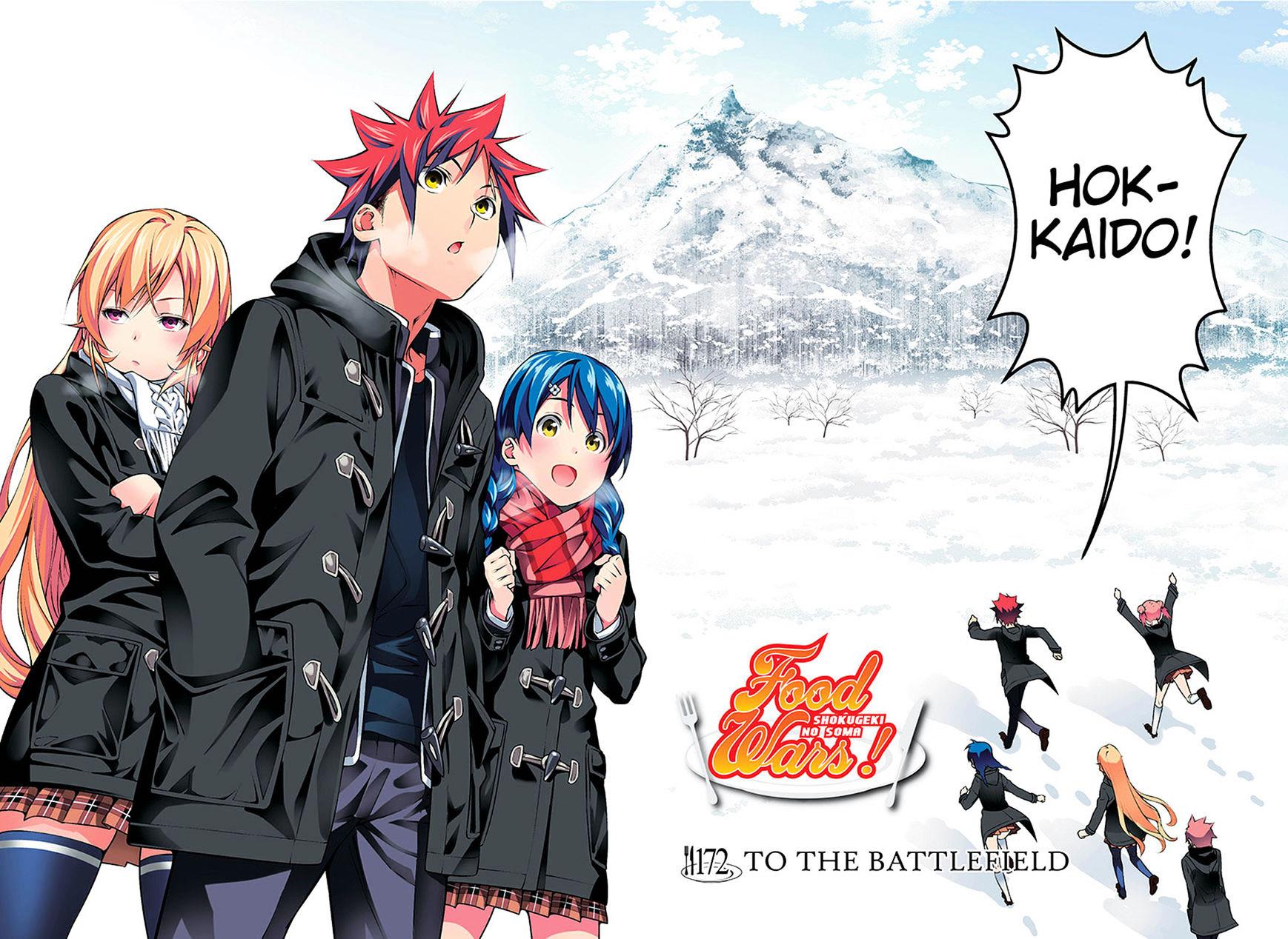 Shokugeki no Soma Chapter 172.1  Online Free Manga Read Image 4