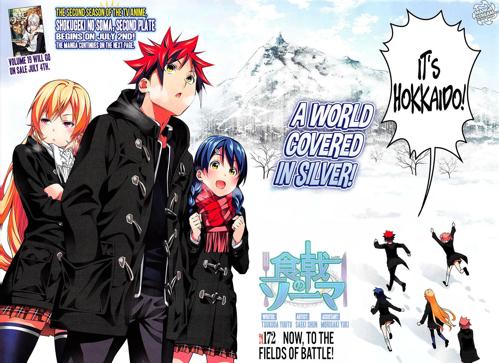 Shokugeki no Soma Chapter 172  Online Free Manga Read Image 4