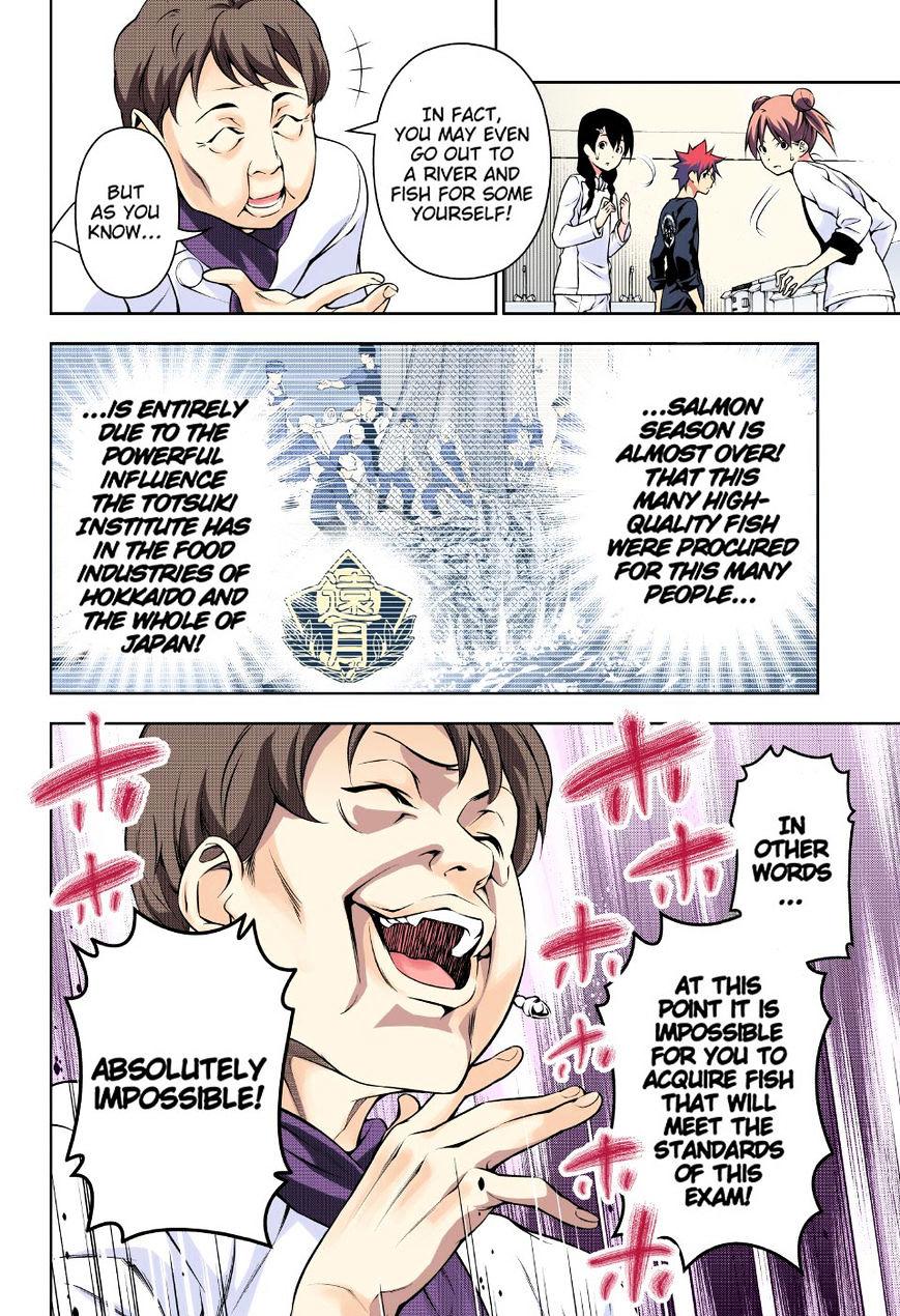 Shokugeki no Soma Chapter 173.1  Online Free Manga Read Image 12