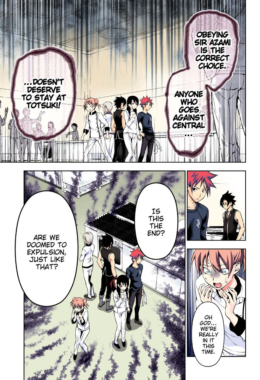 Shokugeki no Soma Chapter 173.1  Online Free Manga Read Image 15