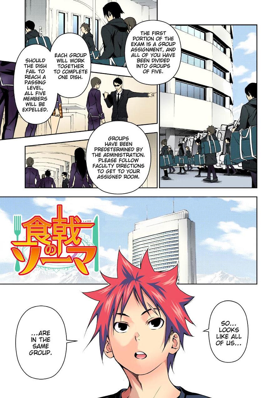 Shokugeki no Soma Chapter 173.1  Online Free Manga Read Image 3