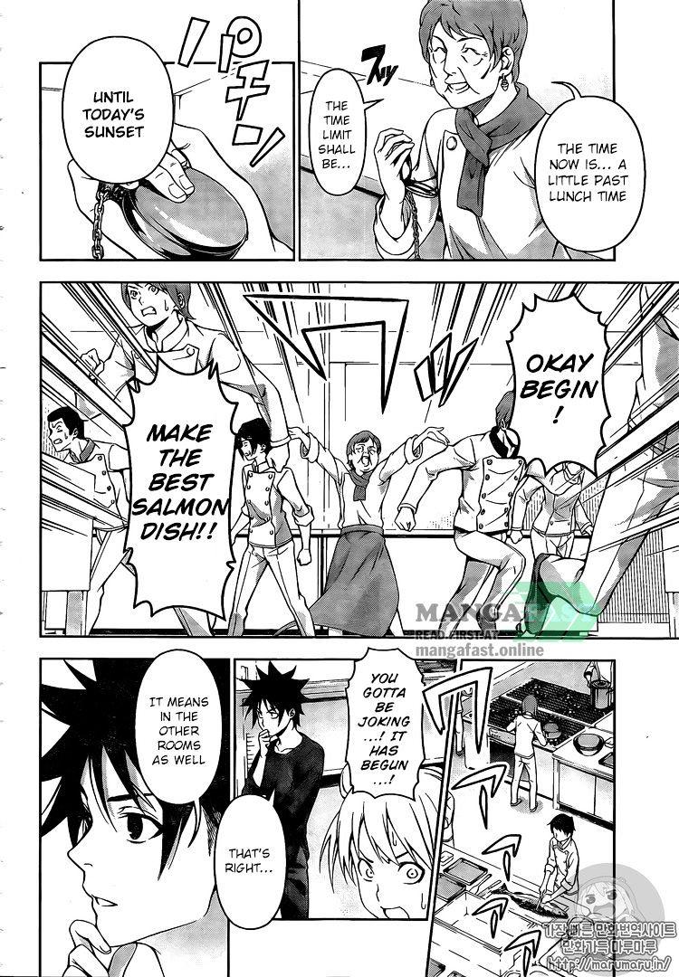 Shokugeki no Soma Chapter 173  Online Free Manga Read Image 10