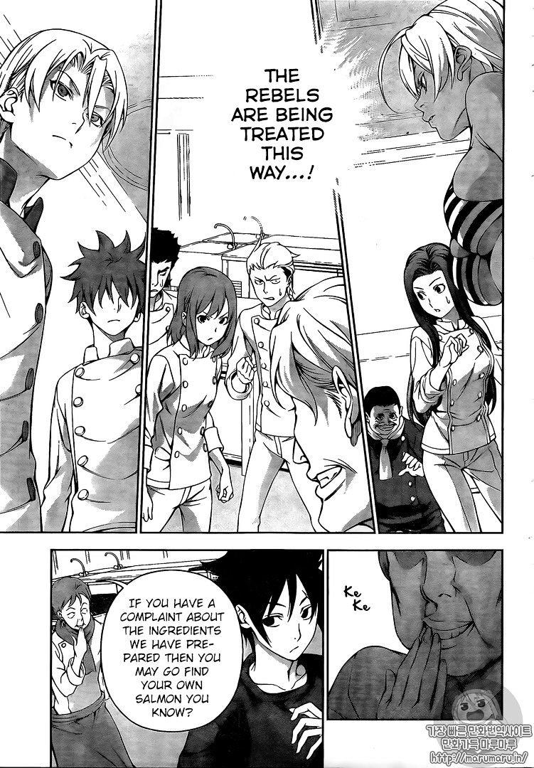 Shokugeki no Soma Chapter 173  Online Free Manga Read Image 11