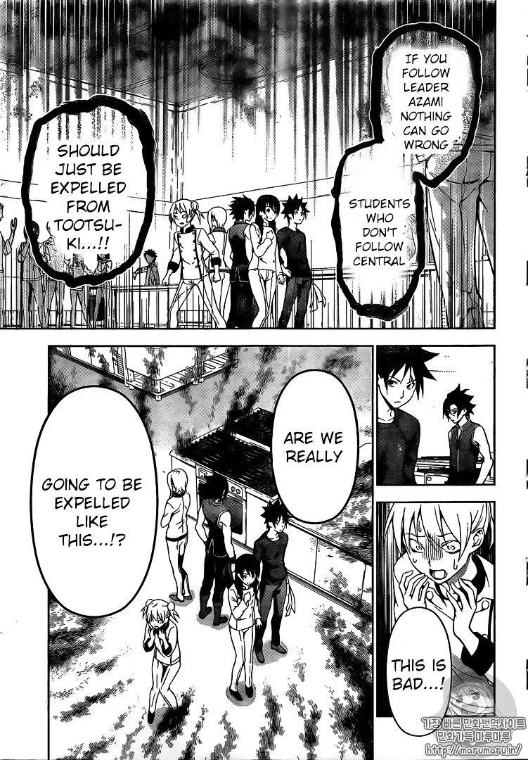 Shokugeki no Soma Chapter 173  Online Free Manga Read Image 15