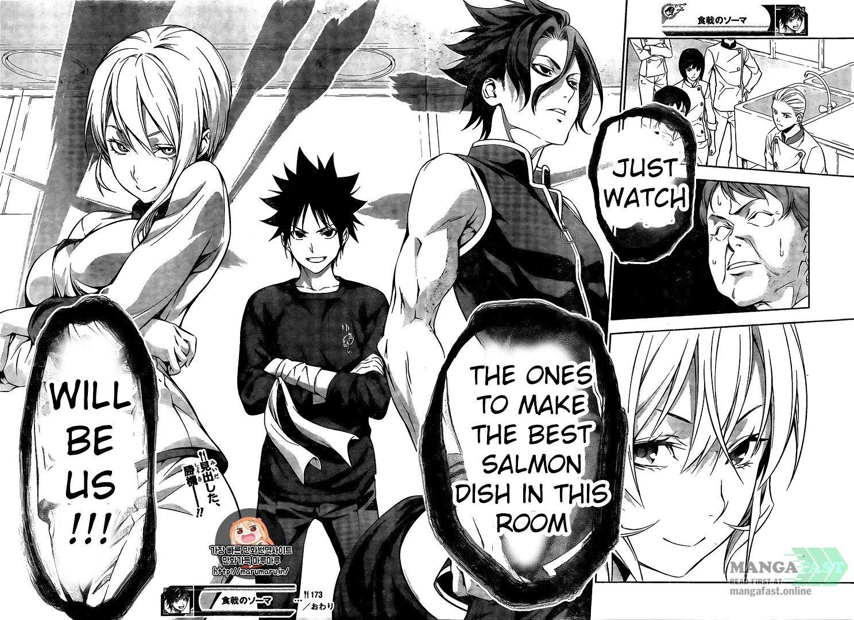 Shokugeki no Soma Chapter 173  Online Free Manga Read Image 20