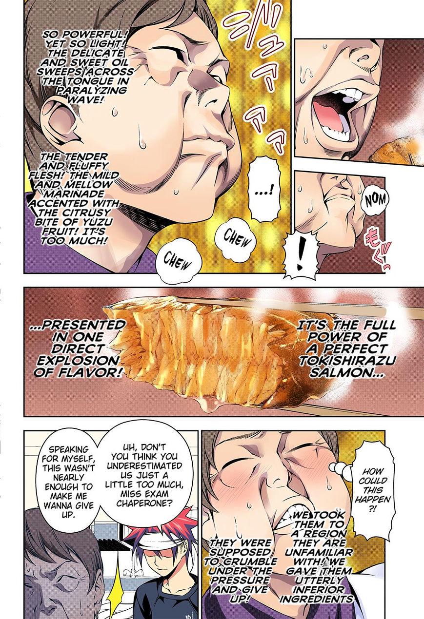 Shokugeki no Soma Chapter 174.1  Online Free Manga Read Image 18