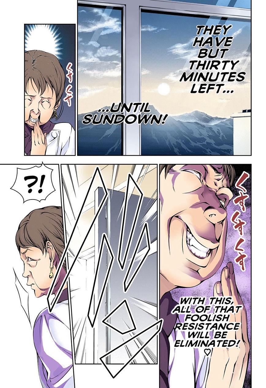Shokugeki no Soma Chapter 174.1  Online Free Manga Read Image 9