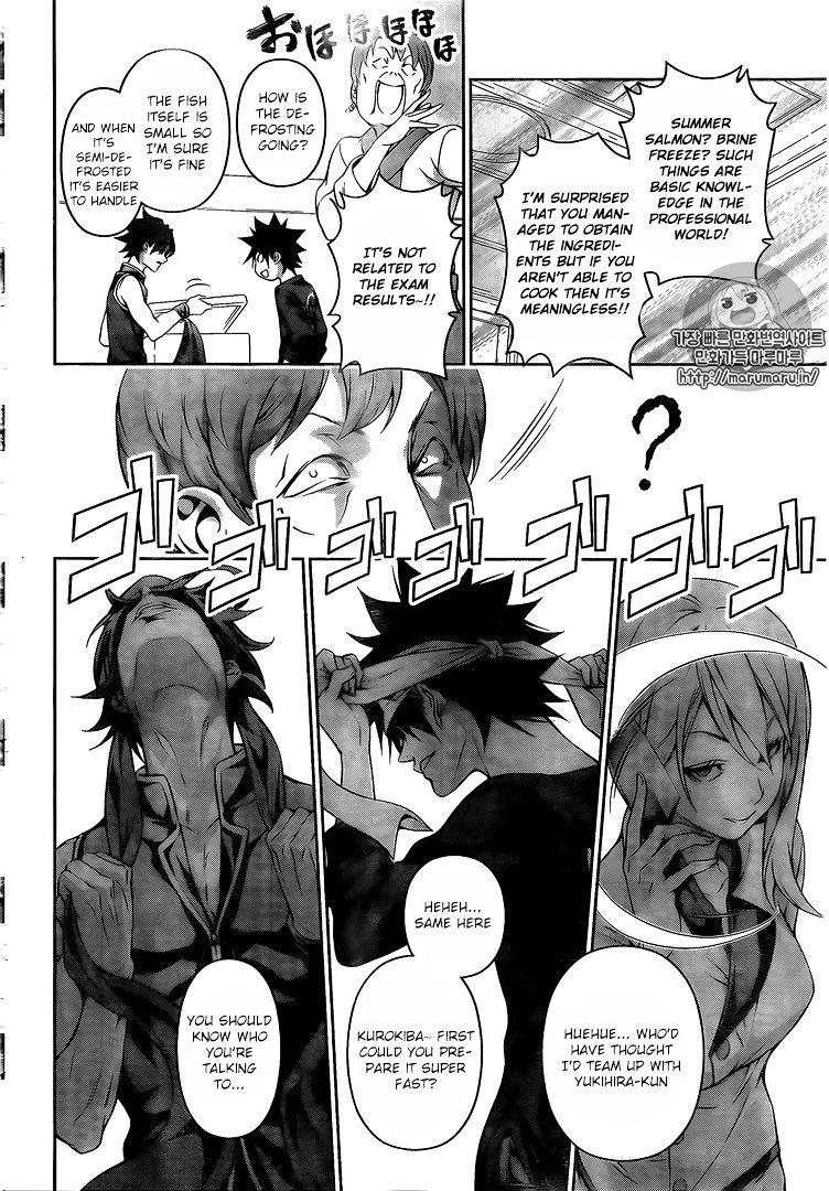 Shokugeki no Soma Chapter 174  Online Free Manga Read Image 12