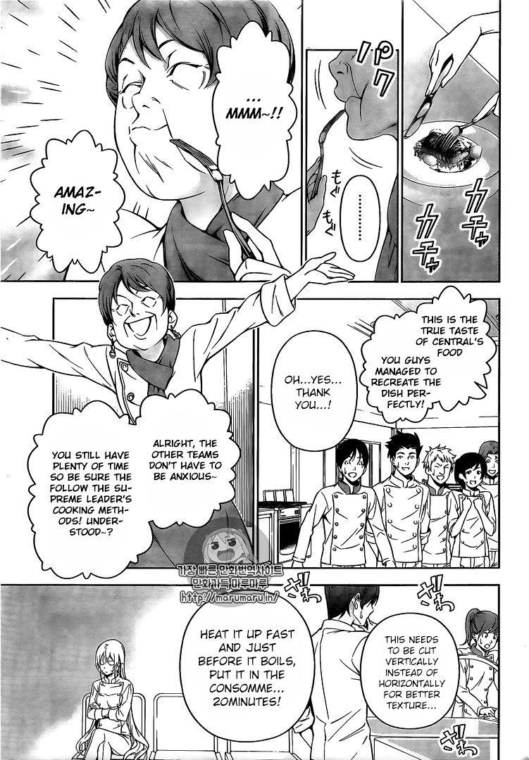 Shokugeki no Soma Chapter 174  Online Free Manga Read Image 5