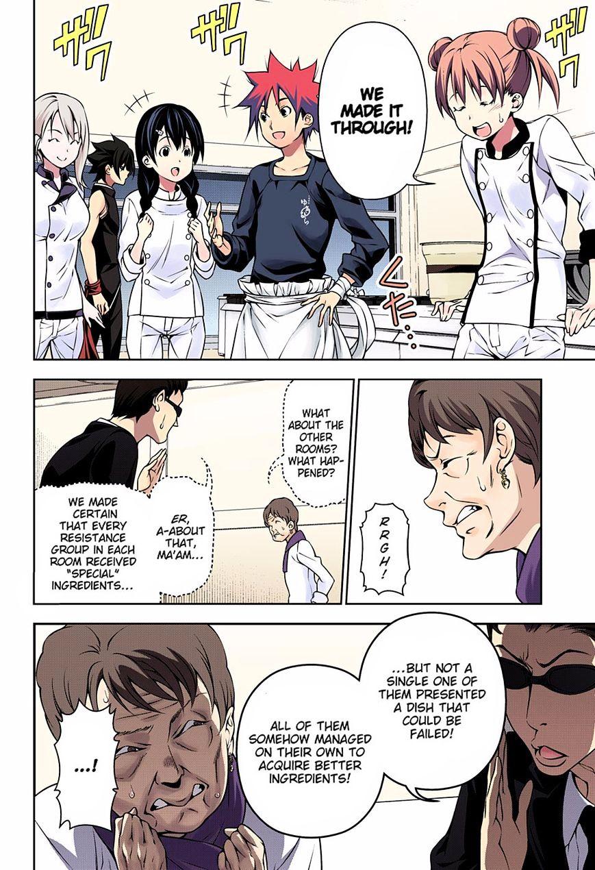 Shokugeki no Soma Chapter 175.1  Online Free Manga Read Image 5