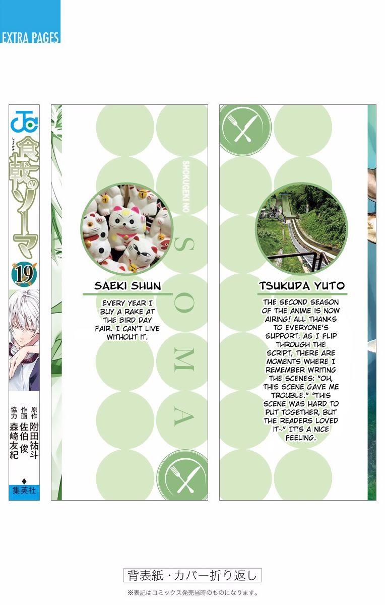 Shokugeki no Soma Chapter 175.2  Online Free Manga Read Image 10